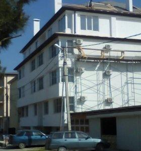 Строительство домов,коттеджей, гостиниц!