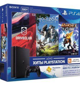 Sony PlayStation 4 Slim (500 GB)