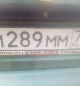 Гос номер М 289 ММ 71