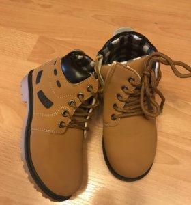 Ботинки новые 30 размер