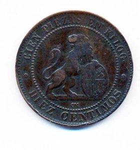10 СЕНТИМЕС 1870