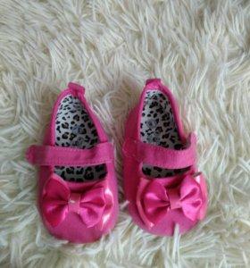 Первая обувь малышки