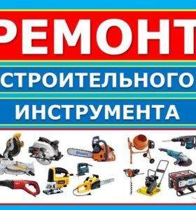 Ремонт и обслуживание бензиновой техники