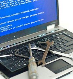 Настройка компьютеров, ноутбуков, роутеров. Ремонт