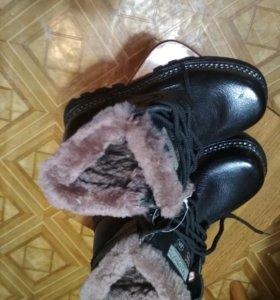Ботинки теплые новые на мальчика