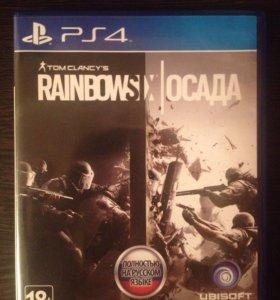Игра Tom Clancy's Rainbow Six Осада на Ps 4