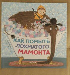 Детские книги и развивающие пособия