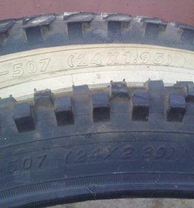 Шины велосипедные 24 размер