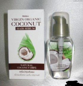 Кокосовая сыворотка для волос с кератином «Mistine