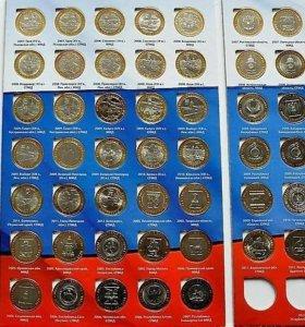 Монеты Бим