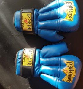 Перчатки для рукопашного