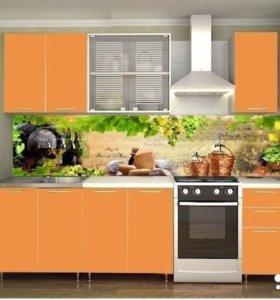 Кухня модульная Радуга