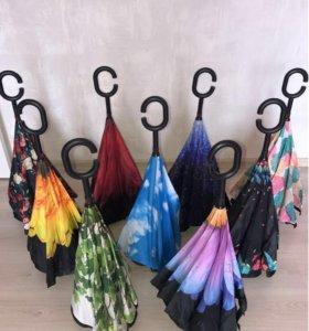 Новый зонт ветрозащитный (в упаковке)