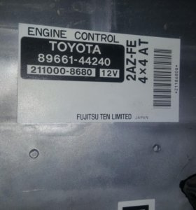 Блок управление двигателем и гидромуфтой на ипсум