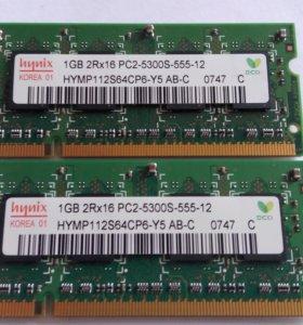 Память Hynix для ноутбуков DDR2 2шт по 1 Gb