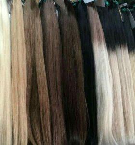 Продажа натуральных волос.