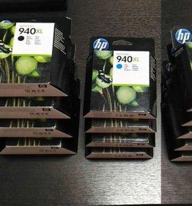Картриджи HP 940XL для Officejet Pro 8000 8500
