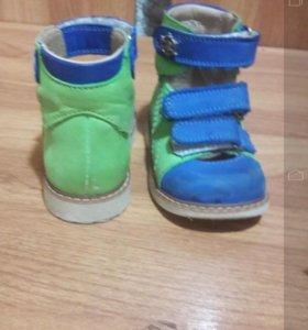 Ортопедический обувь натуральний кож
