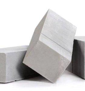 Газосиликатные блоки от производителя. Кирпич