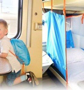 Манеж для поезда