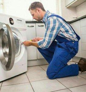 Ремонт стиральных машин и холодильников.ГАРАНТИЯ