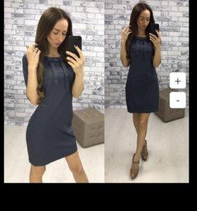 Платье, новое, 48 размер.