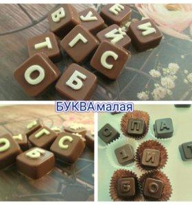 Шоколадные послания, плитки