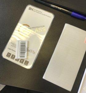 Стекло защитное на айфон 7+