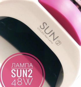 Лампа Sun 2