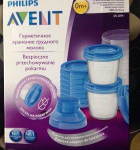 Avent контейнеры для хранения молока