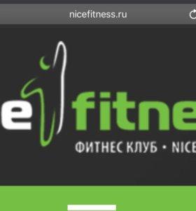 Абонемент в фитнес