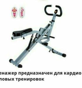 Велосипед Raider новый