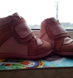 BABY BOTTIER ботинки на весну