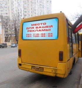 Реклама на стекло
