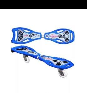 Скейт двух-колесный