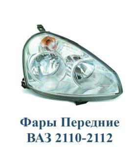 Фара Передняя ВАЗ 2110-2112
