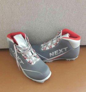Ботинки лыжные р-р 37