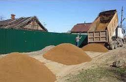 Доставим песок ,щебень , грунт .в день заказа
