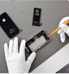 Ремонт iPhone, iPad, MacBook