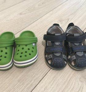 Crocs и сандали!