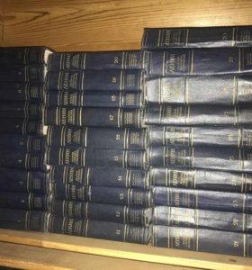 Полное собрание сочинений Ленина 55 книг