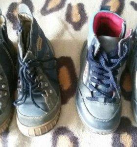 Ботинки для мальчика весна/осень