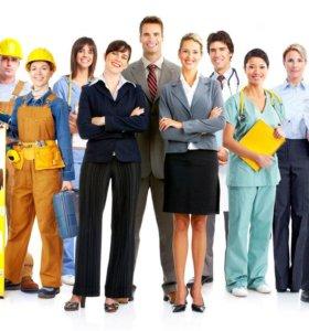 Подбор персонала в организацию и в семью