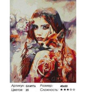 Картина по номерам 40×50 (отличный подарок)