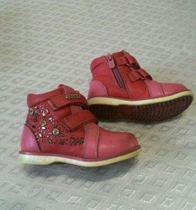 Ботиночки кожаные Сказка 22 размер