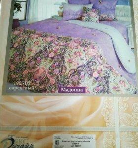 """Новый комплект постельного белья """"Мадонна"""""""