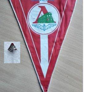 Вымпел Локомотив СССР 1981 г. Памятный знак