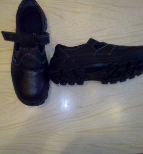 рабочая обувь.