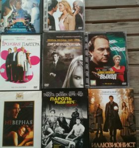 DVD диски 8шт