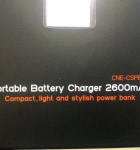 Внешний аккумулятор 2600 mAh